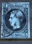 ROMANIA 1866 Prince Carol I  5 Para Thick Paper,  Used.  Michel 15x  €600 - 1858-1880 Moldavia & Principality