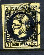 ROMANIA 1866 Prince Carol I  2 Para Thin Paper,  Used.  Michel 14y - 1858-1880 Moldavia & Principality