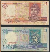 °°° UKRAINE - 2 5 HRYVEN °°° - Ucraina