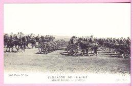 L100C_706 - Reproduction - Militaria - Armée Russe - Artillerie - Guerre 1914-18