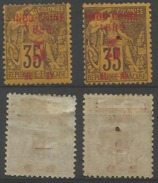 INDOCHINE N° 1 Défectueux Et N° 1a 1889 - Indochina (1889-1945)