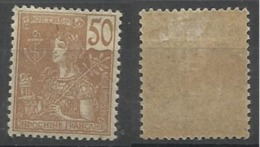 INDOCHINE N° 35 - Neuf Avec Charnière - Indochina (1889-1945)