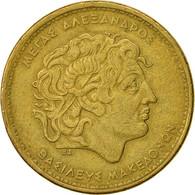 Grèce, 100 Drachmes, 1992, Athens, TTB, Aluminum-Bronze, KM:159 - Grèce