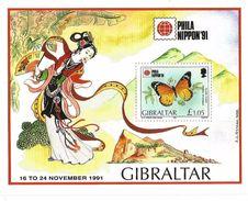 1991 Gibraltar  Butterflies   Phila Nippon Complete Souvenir Sheet  MNH - Gibilterra