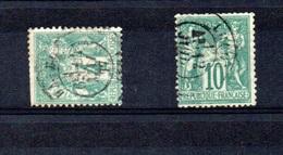 FRANCE TYPE SAGE - 1876-1898 Sage (Type II)