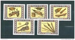 Timbres  De Wallis Et Futuna De 1977  N°198 A 202  Neuf ** - Wallis Y Futuna