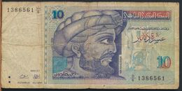 °°° TUNISIE TUNISIA - 10 DINARS 1994 °°° - Tunisia