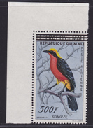 MALI AERIENS N°    8 ** MNH Neuf Sans Charnière, Oiseaux, TB (D2200) - Mali (1959-...)