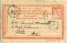 GREECE  GRECIA   Stationery  Entier Postal  Intero Postale  Souvenir D'Athènes  1900 - 1886-1901 Piccolo Hermes
