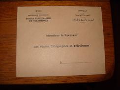 Histoire Postale Tunisie Lettre PTT Expedition Receveur - Collections