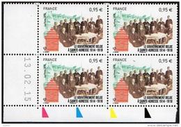 France Coin Daté N° 4934 ** Le Gouvernement Belge à Sainte-Adresse Du 13.02.2015 - 2010-....
