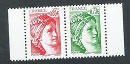 SABINE DE GANDON 0.73 + 0.85 SALON D'AUTOMNE 2017 - 1977-81 Sabine Van Gandon