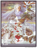 2014. GENEROUS UKRAINE: WINTER. Birds, Hare, Squirrel, Berries. Mi-Nr. 1458-61 Block 125. MNH (**) - Ukraine
