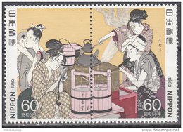 Japan     Scott No.  1518a    Mnh      Year 1983 - 1926-89 Emperor Hirohito (Showa Era)
