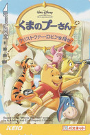 Carte Prépayée Japon - DISNEY Série Keio 3/25 - Ours Ourson WINNIE POOH Teddy Bear - Japan Prepaid Card - Disney