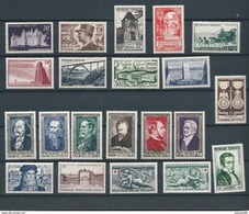 FRANCE 1952 - ANNEE COMPLETE - 21 TIMBRES - NEUFS ** - LUXE - COTE 116€ - France