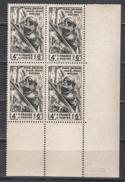 FRANCE 1944 - BLOC DE 4 TP NEUFS**  Y.T. N° 618 COIN DE FEUILLE  - / W241 - Unused Stamps