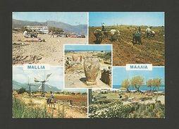 Postcard 1970s GREECE MALLIA Stamp EUROPA CEPT 1981   Z1 - Postcards