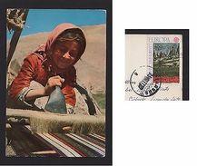 TURKEY Postcard Stamp Europa CEPT 1977  GIRL & LOOM WEAVING Z1 TURQUIE - Postcards
