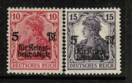 GERMANY  Scott # B 1-2* VF MINT LH - Germany