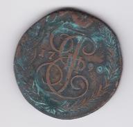 Rare Et Lourde 5 Kopecks 1790 EM Catherine II TB/TTB - Russie