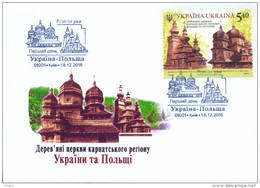 Ukraine 2015, Ukraine-Poland Joint Issue, Architecture, First Day Card - Ukraine