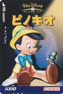 Carte Prépayée Japon - DISNEY / Série Keio 15/25 - Marionnette PINOCCHIO - Japan Prepaid Card - Disney