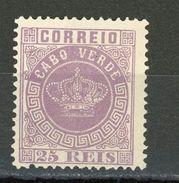 CAP VERT - DIVERS - N° Yvert 12 (*) - Cape Verde