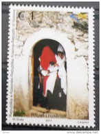 KOSOVO 2012, Mi: 228 (MNH) - Kosovo