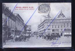 MOSCOU      TRAIT ANTI COPIE - Russia