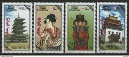 MONGOLIE:  N°1871/1874 **, TB. Cote 5,50€. - Mongolie