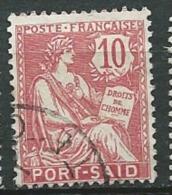 Port Said - Yvert N°    25  Oblitéré   -   Ad 32147 - Port Said (1899-1931)