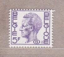 1974 Nr S70P3** Fosfor Papier, Postfris Zonder Scharnier,Koning Boudewijn. - Officials