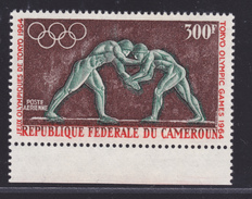 CAMEROUN AERIENS N°    61 ** MNH Neuf Sans Charnière, Sports, TB (D2206) - Cameroun (1960-...)