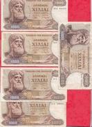 Grèce 20 Billets De 1000 Drachmai 1970 Dans L 'état - Grecia