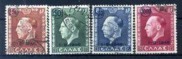 1948 GRECIA SERIE COMPLETA USATA - Usati