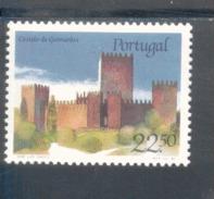 1688 - 1689 Burgen Und Schlösser  Postfrisch MNH ** Kastell Von Guimaräes Und Braganza - 1910-... Republic