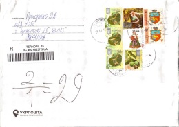 Ternopil Moscow Registration.. Eighth Definitive Issue - Trees. Did Danilo. Yalta. Rag-doll - Ukraine