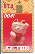 Chat Cat  Télécarte Puce Animal Phonecard  (D 178) - Chine