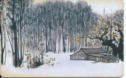 Paysage Forêt Arbre Tree  2 Télécartes Puce Phonecard  (D 179) - Chine