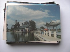 China Da Guan Park Corridor - China