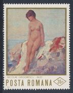 "Romania Romana Rumänien 1971 Mi 2948 YT 2622 ** ""Nude"" / ""Akt"" - Nicolae Grigorescu (1838-1907) Painting / Aktgemälde - Naakt"