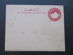 Ägypten Enveloppe Lettre / Ganzsachenumschlag. Postes Egytiennes. Ungebraucht - Ägypten