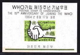 COREE DU SUD BLOC N°   72 ** MNH Neuf Sans Charnière, TB  (D0109) - Corée Du Sud
