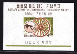 COREE DU SUD BLOC N°   71 ** MNH Neuf Sans Charnière, TB  (D0110) - Korea, South