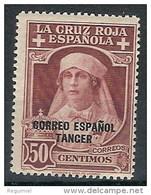 Tanger 032 (*) Cruz Roja. 1926. Sin Goma - Spanisch-Marokko