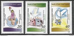 2003 Yemen Childrens Art Creativity Complete Set Of 6 Stamps MNH - Yemen