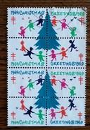 Vignettes Etats-Unis - Christmas / Greetings - 1969 - Oblitérées - Erinnofilia