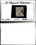 86470) Spagna Spagna Nº 123 1872 Amadeo 1°-20c.-grigio Violetto-usato - 1870-72 Reggenza