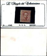 86471) Spagna Spagna Nº 125- 1872 Amadeo 1°-40c.-bruno Arancio-MLH* - 1870-72 Reggenza